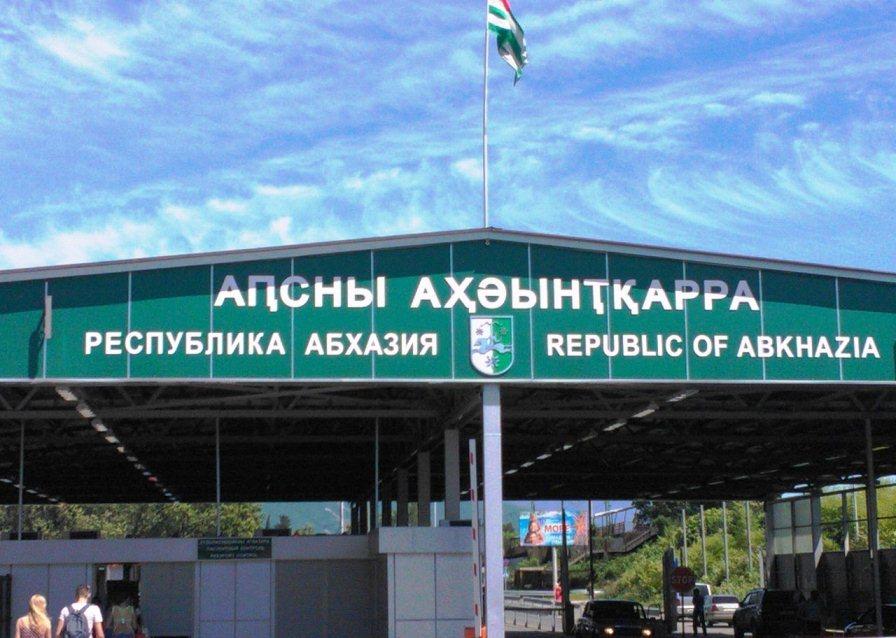 На российско-абхазской границе задержан мужчина, который находился вмеждународном розыске