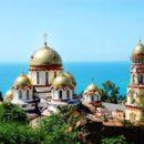 О традициях, культуре и религии Абхазии