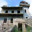 Крепость Абаата (Абхазия)
