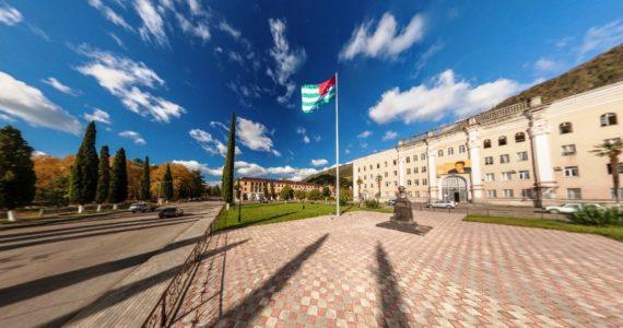Виртуальная 3D панорама. Город Ткуарчал (Абхазия)