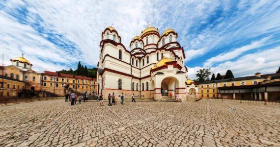 Виртуальная 3D панорама. Новоафонский монастырь Симона Кананита