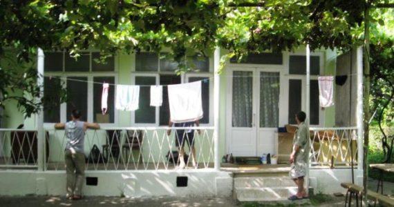 Частный сектор Лдзаа ул. Апсны № 24