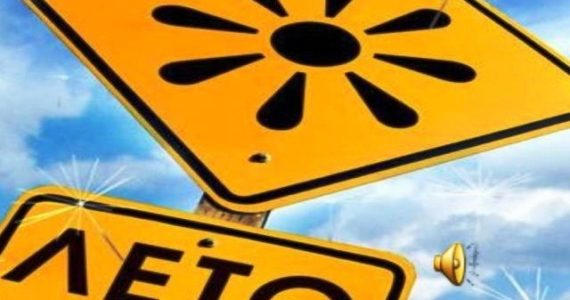 Как не получить солнечный или тепловой удар и оказать первую помощь