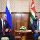 Президент России Владимир Путин прибыл в Абхазию