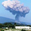 Сегодня в Абхазии взорвался склад боеприпасов на военном складе
