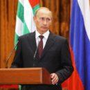 Абхазия ждет визит Президента России Владимира Путина