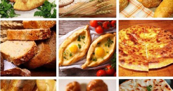 Рецепты изделий из теста по-абхазски (ВЫПЕЧКА)