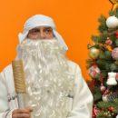 Абхазский Дед Мороз (Аҵаа Бабаду)