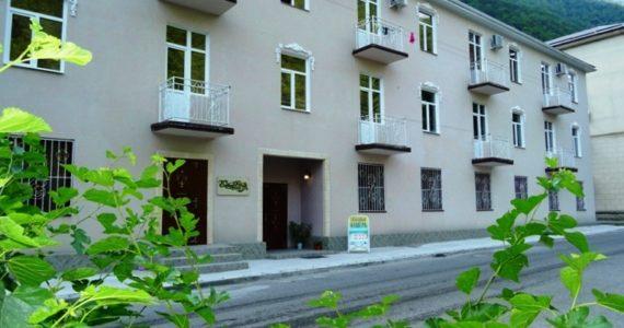 Гостевой дом «Горный ручей» Гагра ул. Русских Добровольцев № 11