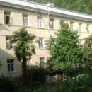 Квартира под ключ Гагра ул. Ардзинба № 12