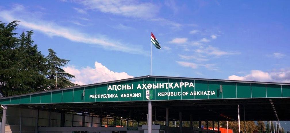 Граница Абхазии с Россией закрыта до 1 июля 2020 г