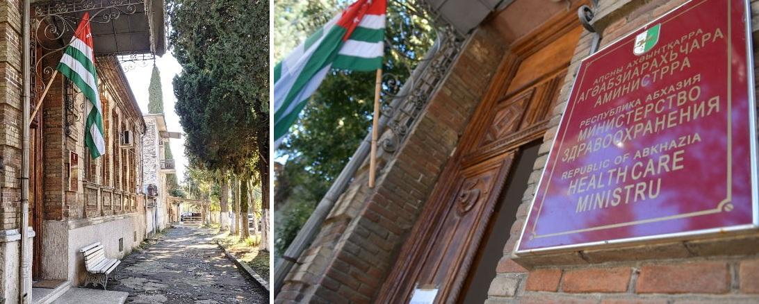 Минздрав Абхазии: Медицина республики готова к открытию границы