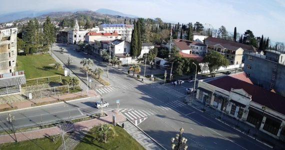 Веб-камера в Гудауте (Абхазия)