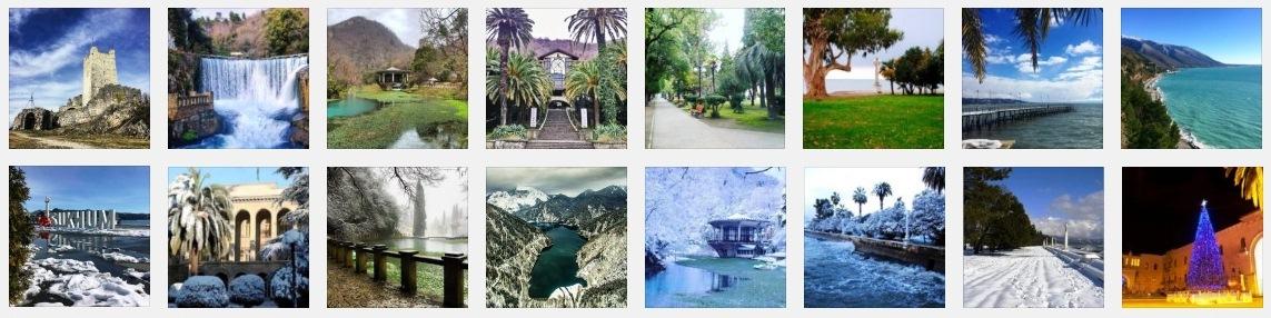 Про погоду в Абхазии зимой