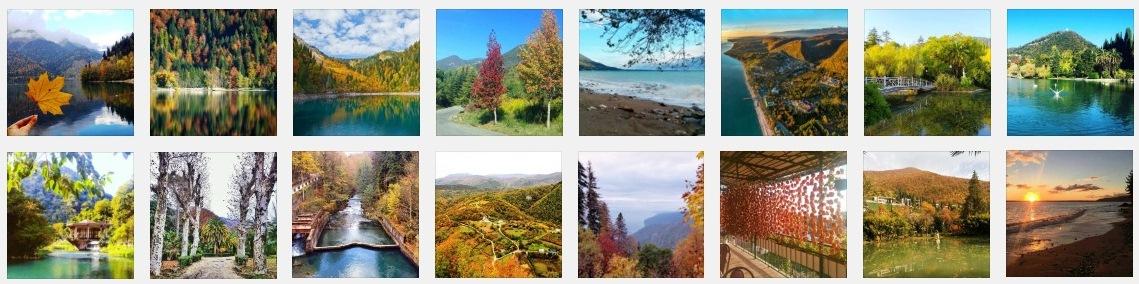 Про погоду в Абхазии осенью