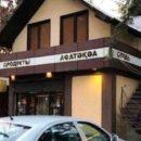 Гостевой дом «КИПАРИС» в Пицунде на Кипарисовой аллее