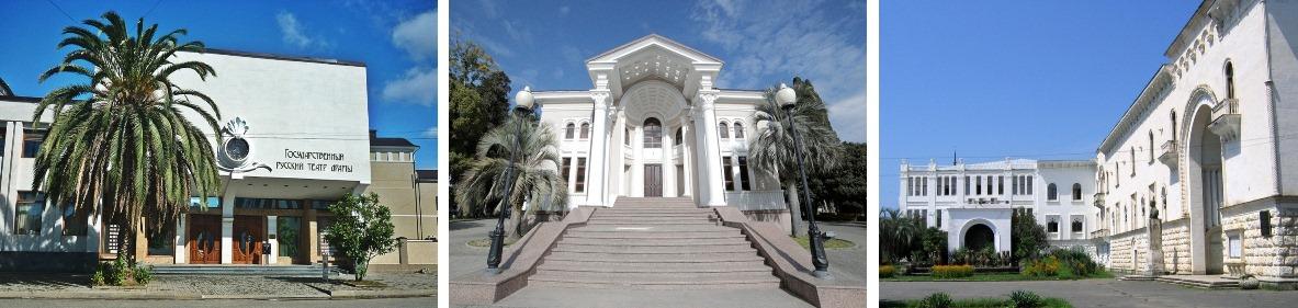 Культурная афиша Абхазии на неделю