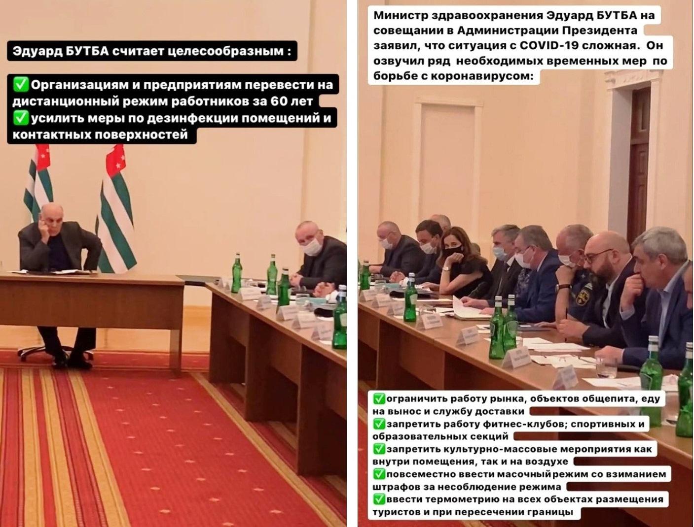 В Абхазии возможно ужесточение антиковидных ограничений