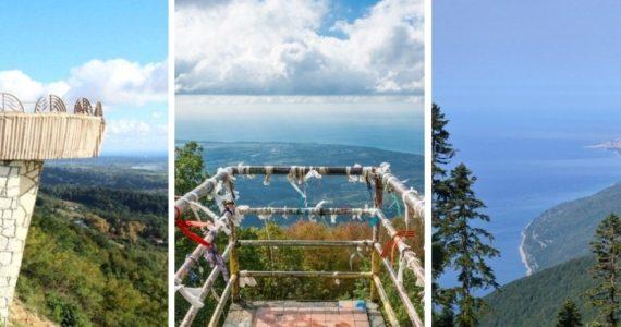 Смотровые площадки Гагры (Абхазия)